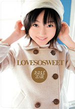 Love So Sweet With AV Star Aoba Itoh