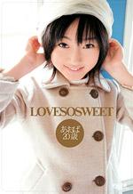 Love So Sweet With AV Star Aoba Itoh