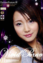 Vivid Asian Porno Fashion Feature AV