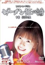 Japan Big Tit Teens Facial Cumshots and Cum Eating