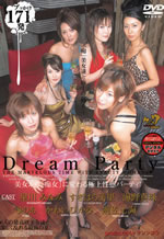 Dream Party MDXD-035a