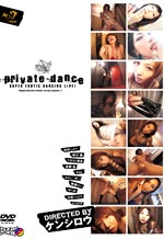 Private Dance Super Erotic Dancing