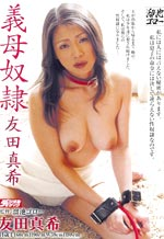 Watch Enslave Stepmother - Maki Tomoda