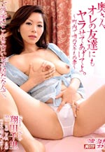 MDYD-498 - Sex With Husband&#39;s Friends