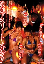MIAD-519 - Gangbang Strongest Athletes