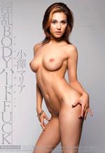 Horny Body Hardware Fuck Ozawa Maria