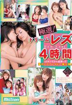 Teen Lesbian Sex Videos Japanese Lesbians