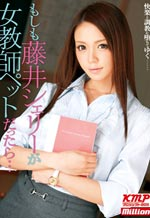 MILD-712 - Training Pet Toy Beauty Teacher
