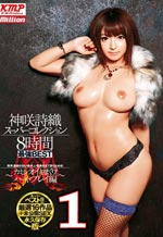 Premium JAV Star Super Compilation 1