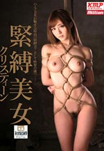 Christine Kitajima Bondage Beauty Lady