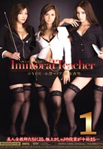 Seductive Teachers Hardcore Lesson 1