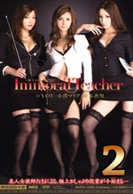 Seductive Teachers Hardcore Lesson 2