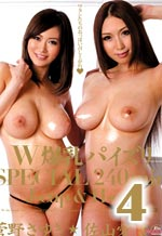 Double Bursting Breasts Titty-Fucking Part 4