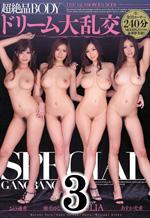 Stupendous Body Dream Orgy Special 3