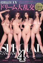 Stupendous Body Dream Orgy Special 4