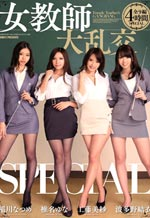 Japanese Teachers Class Orgy Special