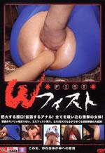 Anal  Ladies Anal Sex Ass Fucking Japanese