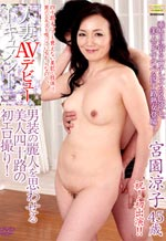 Mature Married Woman Hardcore Action