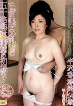 Horny Asian grandmother loves to fuck