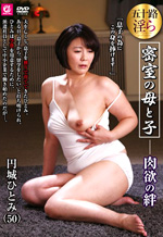 Horny Japanese MILF Behind Closed Doors