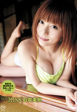 Big tits Ishii Miho pose seductively for the camera