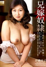 MOMJ-158 - Taboo Slave Wife's Elder Brother