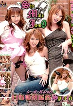 Japanese Transexual Full Movies