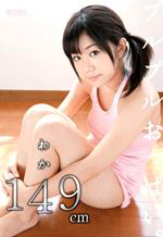 149cm Waka Teen Slut Petite Asian Lady