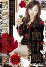 Tsuya Jirumusume Older Japanese Bukkake MILF
