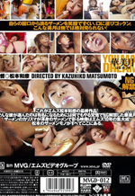 Cum Eating MVGD-012b