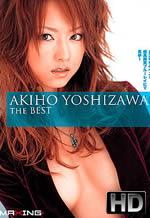 The best of Akiho Yoshizawa sex movies Hi Def. ブルーレイディスク 盗撮