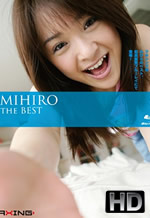 High definition The best of Mihiro