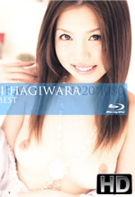 The Best of Mai Hagiwara
