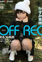 Off Rec