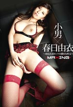 MXGS-437 – Tall Asian Woman Passionate Sex Video