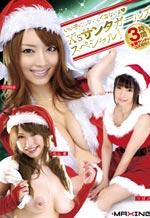 Santa Special Lady