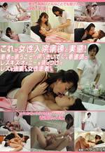 Asian Lesbians Nurses Kissing