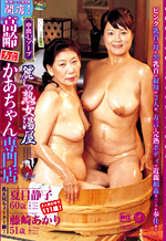 Mature Asian Ladies Creampie Soap Act