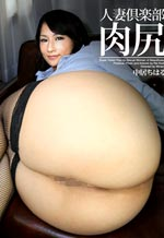 Chiharu Nakai Sexual Woman Beautiful Ass