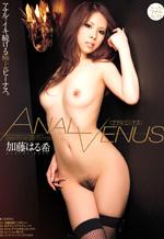 Asian Anal Venus Japanese Anal Slut