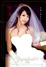 Newlywed Bride Sex Virgin Road 04