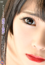Otonano Fetish Close-Up Provocation