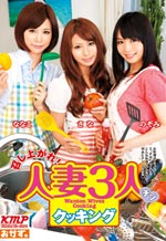 Triple Wives Cooking Japanese Orgy Video
