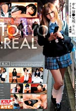 Amatuer Real Tokyo Lewd Student