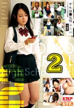 Tokyo Real High School Student Slut 2