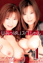 W Breast Special Part 1