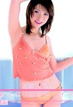 New Actress Tsubaki Katou