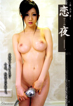 Horny Asian Lady With Nice Proportions