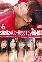 Sperm Shower Ladies Collection ONSD-075a