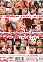 Sperm Shower Ladies Collection ONSD-075b